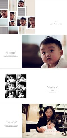 A set of beautiful photo layouts captioned with her first words.
