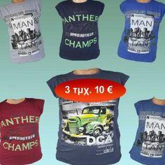 16855ec37aef Ανδρικά μακό μπλουζάκια αμάνικα με στάμπα βαμβακερά σε διάφορα σχέδια και χρώματα  Μεγέθη XS-XL