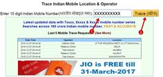 10 Mobile number location trace kaise kare ki puri jankari hindi me, phone number ki location track karne ke 15 best websites list tutorial in hindi.