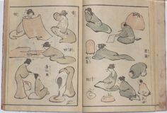"""Women from Hokusai's """"Drawing Manual – Album of Drawings made with one Stroke of the Brush (Denshin kaishu-ippitsu gafu)"""". Published in Nagoya in 1823."""