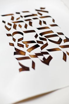 "Alphabet hebreu - OR (from <a href=""http://www.script-sign.com/galerie/picture.php?/500/category/calligraphie_hebraique_sur_papier"">Galerie de calligraphies hébraïques / hebrew calligraphy gallery</a>)"