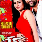 Race Movie Hyderabad Theaters List | Info Online Pages