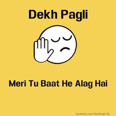 Dekh Desi Humor, Desi Jokes, Weird Facts, Fun Facts, Funny Bunnies, Everything Is Awesome, Funny Thoughts, Twisted Humor, Funny Quotes
