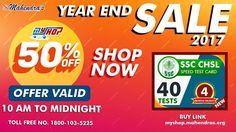Best Offers With Mahendras. All Speed Test In One Card. Purchase Now. Visit : https://myshop.mahendras.org