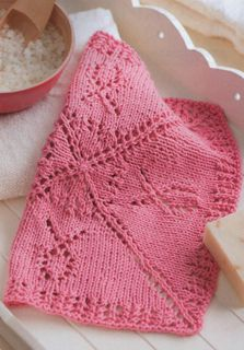 This Pattern available in Leaflet #5654 Knitting For A Cure. This book features 18 projects/designs to offer support and encouragement for those battling breast cancer.