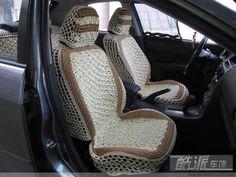 Crochet+Car+Seat+Canopy+Pattern | Car seat cushion four seasons general cushion car seat crochet car ...