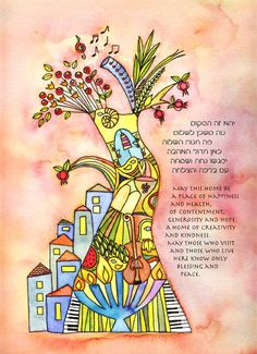To Life home blessing - spiritual watercolor print and verse for weddings, housewarmings and holidays. $28.00, via Etsy.