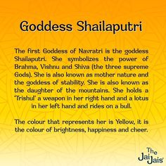 Today is the first day of Navratri 🙏🏼 ⠀⠀ Navratri Images, Trishul, Hindu Festivals, Durga Goddess, Children's Book Illustration, Hinduism, Bookstagram, Shiva, Insta Art