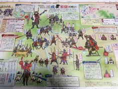Sekigahara Newspaper Coverage Following Saturday's front page news regarding plans to preserve the Sekigahara battlefield in the biggest selling newspaper in Central Japan,the Chunichi Shinbun , the next day, (Sunday) featured a large 2 page spread with some well done illustrations giving readers a brief history of the battle and its combatants.