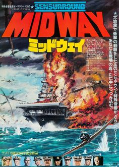 Midway 1976 Original Japan J Movie Poster Jack Smight Charlton Heston - # coupon nike Poster On, Poster Prints, Movie Pic, Information Poster, Original Movie Posters, Buy Posters, Vintage Japanese, Hd 1080p, Good Movies