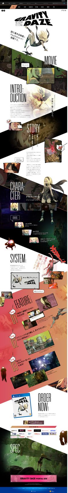 Sony Playstation Japan Gravity Daze.