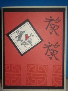 Stampin' Up! Art of the Orient