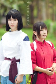 Haku and Chihiro from Spirited Away. Spirited Away Cosplay, Spirited Away Haku, Halloween Cosplay, Cosplay Costumes, Cosplay Ideas, Costume Ideas, Chihiro Cosplay, Anime Cosplay, Chihiro Y Haku