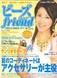 Revista japonesa Friends 2006 - Ana Rita Vitória 02 - Picasa Web Albums
