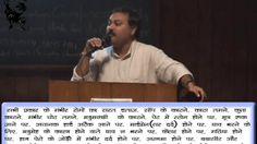 राजीव दीक्षित - सांप के काटे का बहुत सरल व् सस्ता इलाज, Rajiv Dixit - Sa... Indian Videos, Baba Ramdev, Social Awareness, Health, Health Care, Salud