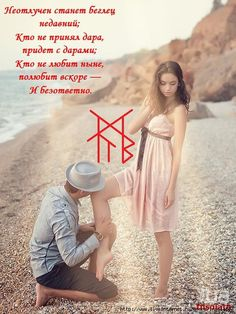 VK is the largest European social network with more than 100 million active users. Sandman Tattoo, Winnie The Pooh Pictures, Best Eyebrow Pencils, School Girl Japan, Numerology, Wicca, Chakra, Health, Capsule Wardrobe