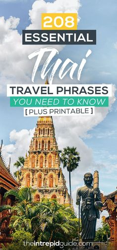 208 Basic Thai Phrases Essential for Travel Best Language Learning Apps, Learning Resources, Travel Essentials, Travel Tips, Thai Phrases, Best Travel Quotes, Going On Holiday, Ultimate Travel, Free Travel