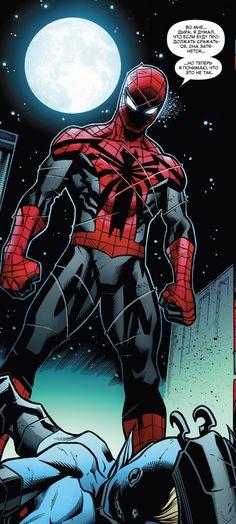 Spiderman Suits, Spiderman Spider, Amazing Spiderman, Mcu Marvel, Marvel Comics Art, Comic Books Art, Comic Art, Superhero Design, New Avengers