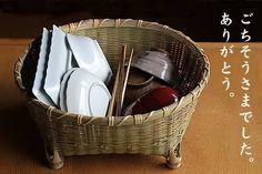 ■籐巻茶碗籠(洗いかご) ■サイズ:約直径33×H14cm ■素材:真竹、籐■原産国:日本製・国産