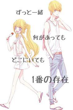 ロマンチカクロック☆の画像 プリ画像