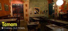 Tamam | Chania Old Town Restaurant