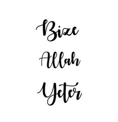 Yeni fikirler Muslim Quotes, Religious Quotes, Islamic Quotes, School Timetable, Glitch Wallpaper, Iphone Wallpaper, Islamic Paintings, Perfect Word, L Love You