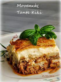 Cookbook Recipes, Cooking Recipes, Good Food, Yummy Food, Menu Design, Greek Recipes, Lasagna, Sweet Home, Meals