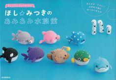 Master Mitsuki Hoshi Collection 13  Ami Ami by MeMeCraftwork