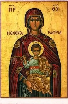 Prayers for a Woman with Child – Adventures of an Orthodox Mom