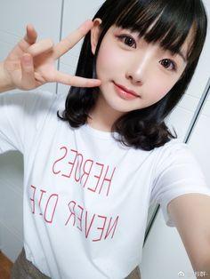 微博 Pretty Girls, Cute Girls, Happy Thanksgiving Day, Kawaii Girl, Japanese Girl, Tween, Cosplay, Asian, Actors