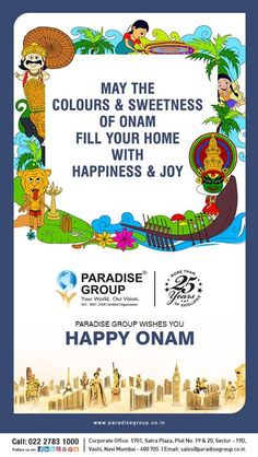 Paradise Group wishes you all a very Happy Onam Onam Festival, Happy Onam, Festival Celebration, Shiva, Kerala, Festivals, Are You Happy, Wish, Paradise