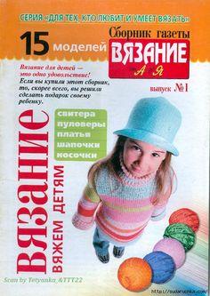 Дневник Юлия_Ж : LiveInternet - Российский Сервис Онлайн-Дневников