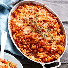 Easy pasta bake | Healthy Recipe | Weight Watchers AU