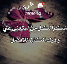 CHERA-DZ