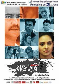 Hd Movies and Bangla natok