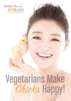 PETA - PETA Asia (Barbie Hsu 1) | by smiteme