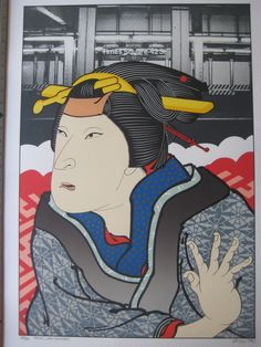 Michael Knigin Actor After Kunishige Serigraph