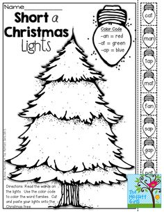 Short vowel Christmas lights (Color, cut and paste!) TONS of fun and interactive printables!