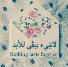 لا شيء