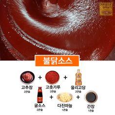 쟁여놓고 먹는 '만능비법소스' 레시피 모음!!   1boon Easy Cooking, Cooking Recipes, Orange Crush, Korean Food, Korean Recipes, Light Recipes, Food Menu, Food Design, Recipe Collection