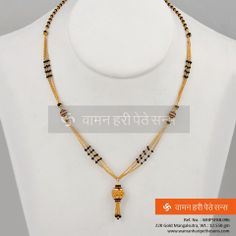 Simplicity with commitment. Indian Wedding Jewelry, Indian Jewelry, Bridal Jewelry, Ruby Jewelry, Beaded Jewelry, Gold Jewelry, Gold Mangalsutra Designs, Latest Jewellery, Jewelry Design