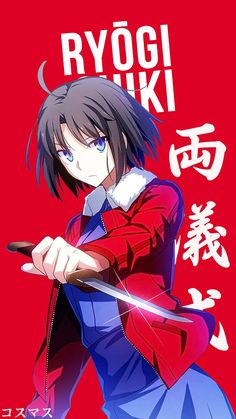 Ryougi Shiki ~ Korigengi | Wallpaper Anime