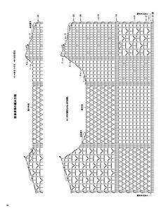 Fabulous Crochet a Little Black Crochet Dress Ideas. Georgeous Crochet a Little Black Crochet Dress Ideas. Crochet Crop Top, Crochet Blouse, Crochet Lace, Crochet Diagram, Filet Crochet, Black Crochet Dress, Crochet Summer Tops, Crochet Stitches Patterns, Chrochet