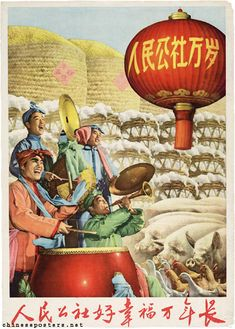 Top 15 Funny Posters of China Great Leap Forward Chinese Propaganda Posters, Chinese Posters, Chinese Quotes, Cold War Propaganda, Propaganda Art, Mao Zedong, Asia, Funny Posters, Monkey King