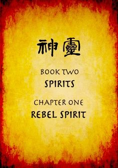 New Legend Of Korra! Book 2 spirits! Coming soon!