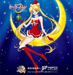 merry christmas from sailor moon crystal sailor moon outfit sailor moon usagi sailor