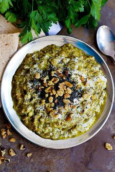Kashke Bademjan is a simple Persian eggplant dip that is made with a handful of ingredients. This tasty vegetarian dip is full of amazing flavors and is the perfect appetizer for any table! Vegetarian Eggplant Recipes, Best Eggplant Recipe, Iranian Cuisine, Iranian Food, Eggplant Dishes, Eggplant Parmesan, Indian Dessert Recipes, Dinner Recipes, Turkish Recipes