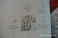 [프랑스자수책+레드웍책] 이니셜꽃자수책인 Alphabet brode mille fleurs + 떨거지책들 셋 : 네이버 블로그