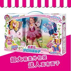 Umanoide dolls led modelli giocattoli educativi regalo sogno della farfalla fata  Lustro ali della ragazza di cambiare un soddisfare ogni giocattolo magia petto  Bacchetta(China (Mainland))