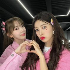 """kang hyewon pics on Twitter: """"ig update ❤️… """" Best Frind, Japanese Girl Group, K Idol, Kpop, Blusher, New Instagram, Instagram Asian, 3 In One, Cute Icons"""